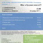 seminar123